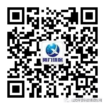 微信图片_20200403184837