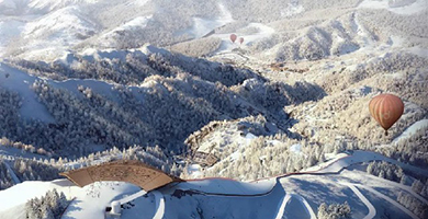 國家高山滑雪中心項目