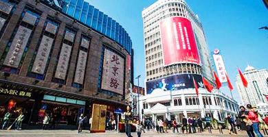 廣州北京路新大新百貨項目