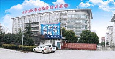 武漢東西湖區職業技術學院項目